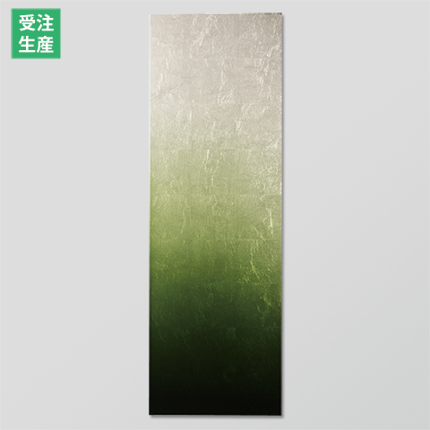 【30%OFF!】アートパネル 翠緑 【区分A】