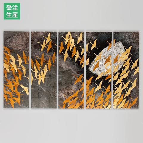 加山又造の画像 p1_30